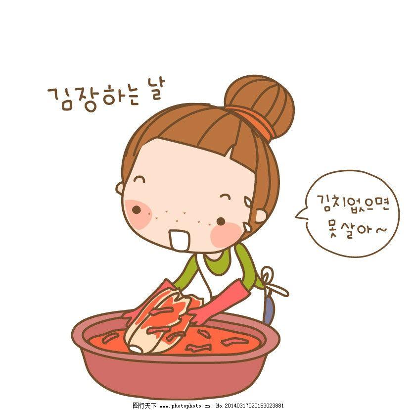 卡通儿童 洗菜 做家务 卡通女孩 卡通人物 女孩 儿童 卡通 插画 创意