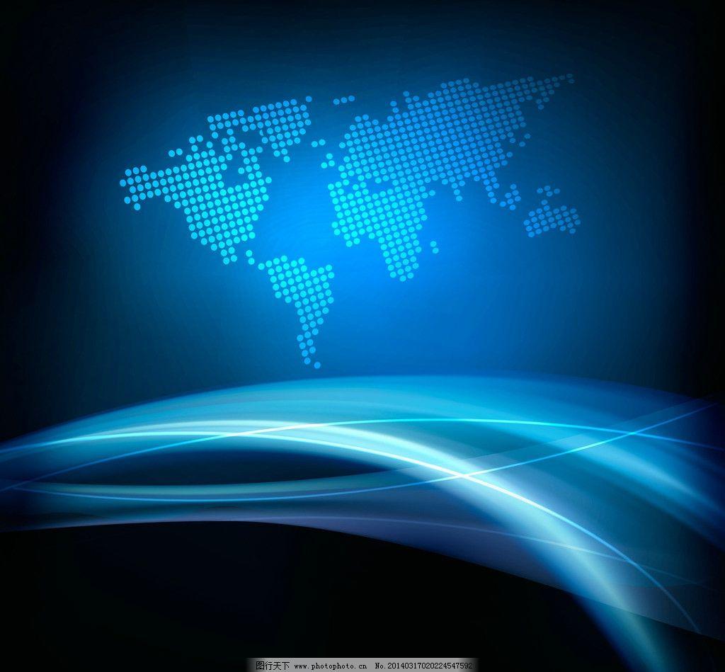蓝色动感线条地球 商务科技背景 画册封面背景设计 波浪线 曲线