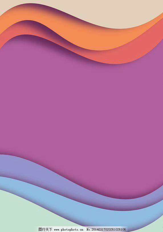彩色抽象背景设计图片