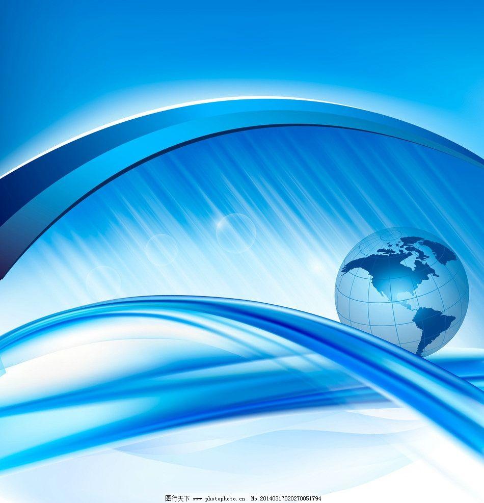 蓝色动感线条地球图片_背景底纹_底纹边框_图行天下