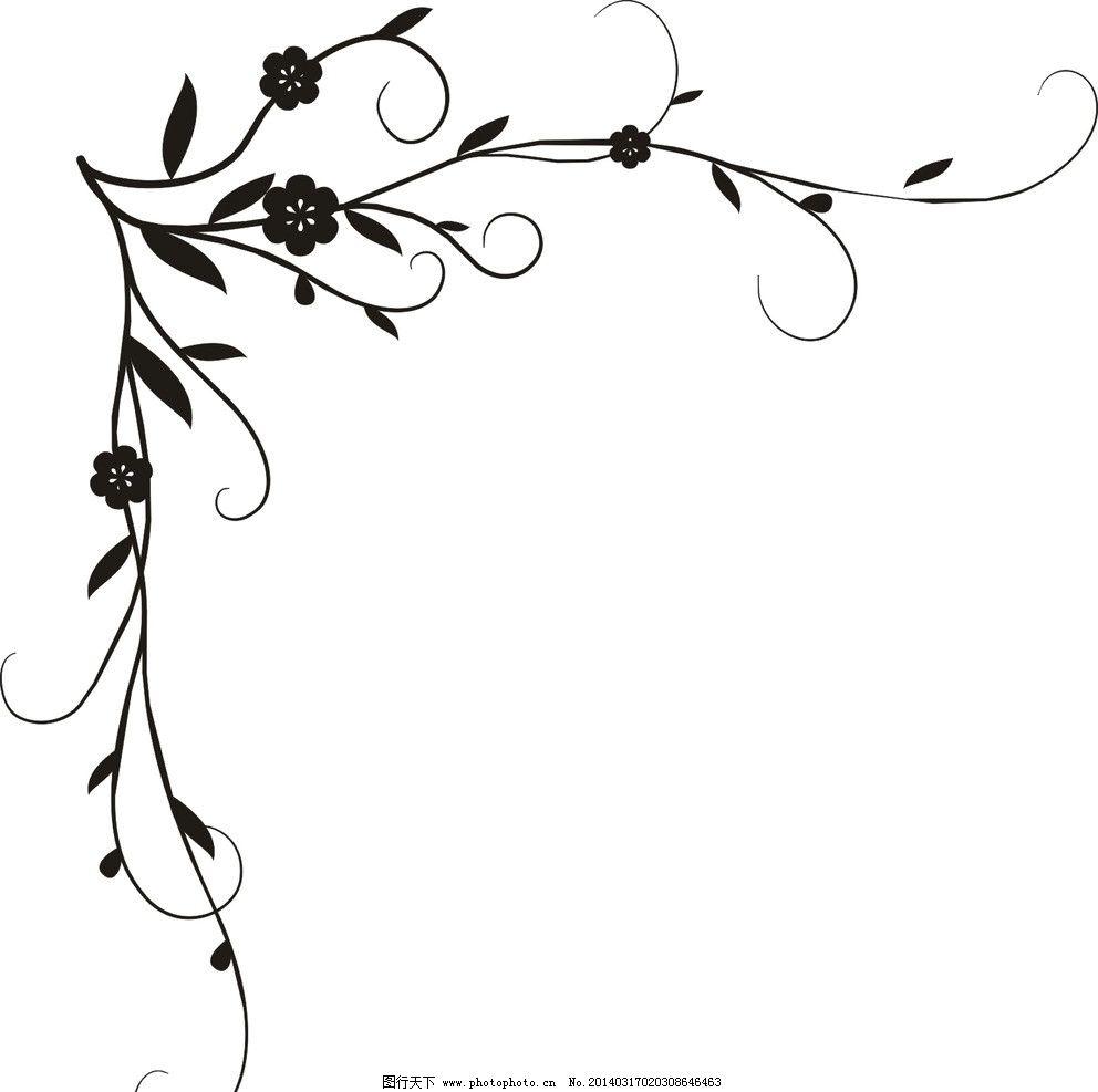 花藤 图腾 花 枝蔓 花纹 花纹花边 底纹边框 矢量 cdr