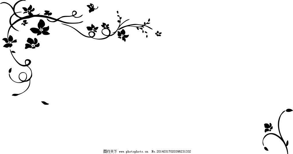 对角花 雕刻花 花式 硅藻泥 液体壁纸 雕刻素材 矢量图 花纹花边 底纹