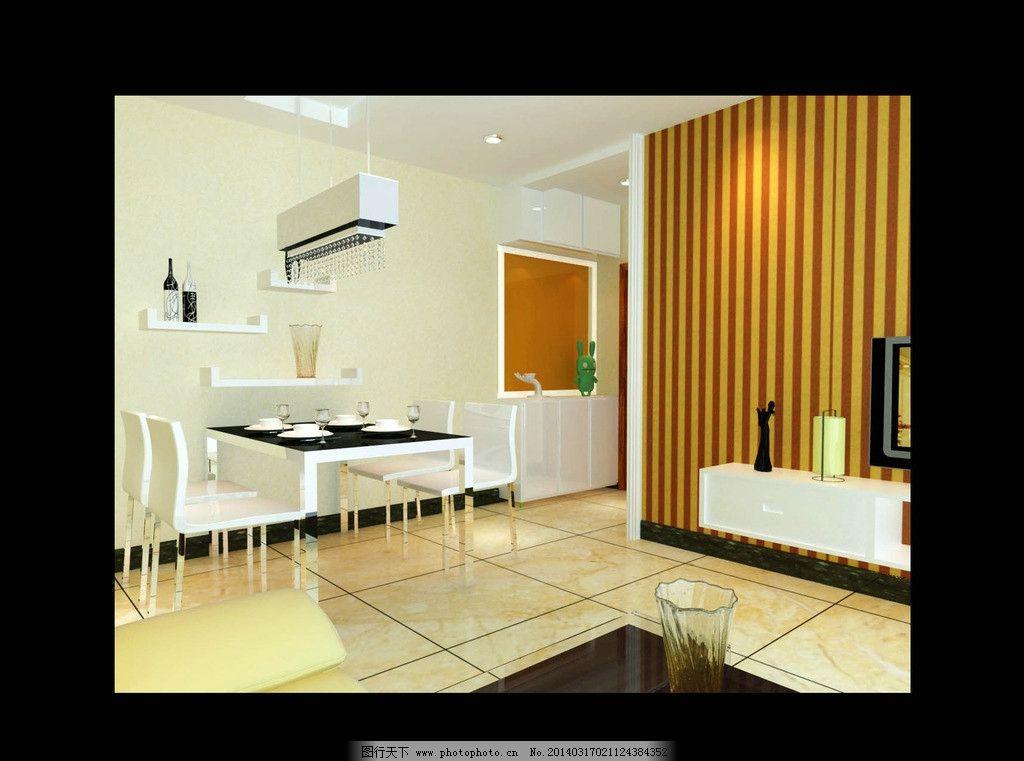 室内装修效果图 室内 装修        3d模型 3d设计 室内模型 3d设计