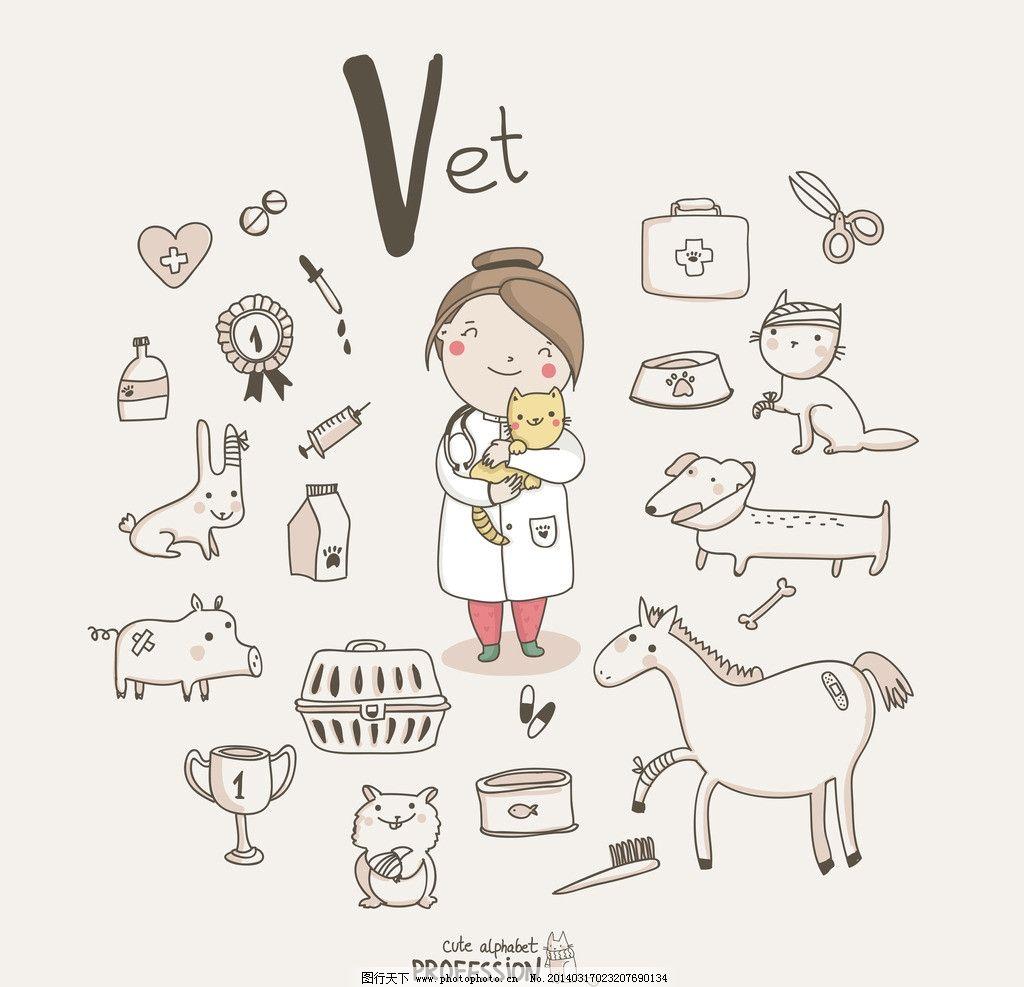 兽医图片,卡通动物 手绘 线描 可爱 手绘人物 手绘-图
