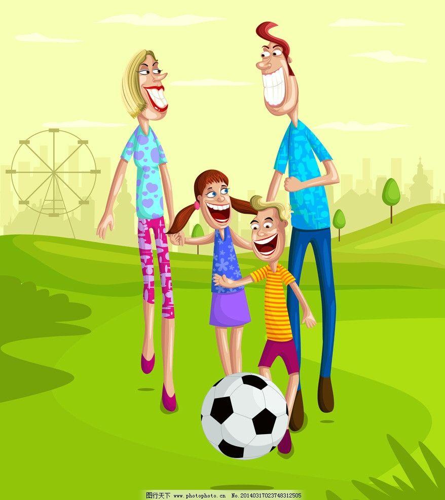 卡通家庭 一家人 四口之家 自然 踢足球 小女孩 男孩 爸爸 妈妈