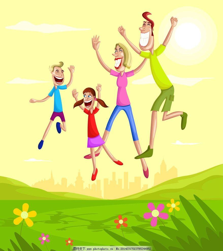 卡通家庭 一家人 四口之家 游玩 春游 大自然 小女孩 男孩 爸爸