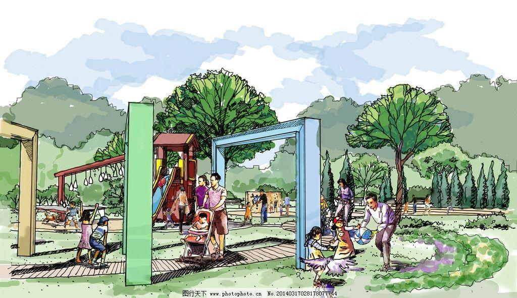 儿童游乐区透视效果图 手绘 透视效果图 儿童活动区 文本 公园设计