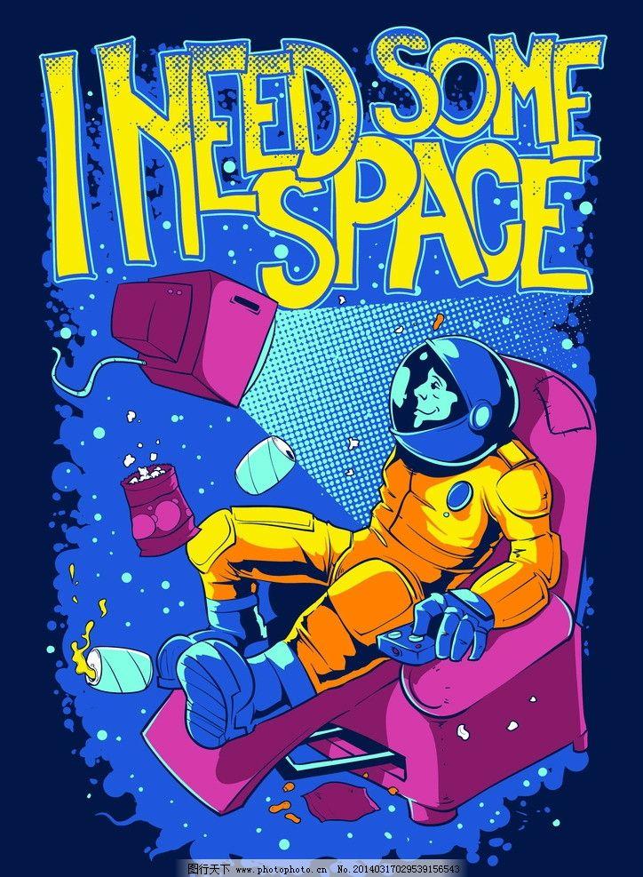 t恤图案 服装设计 太空 宇航员 手绘 复古 怀旧 恐怖 纹身
