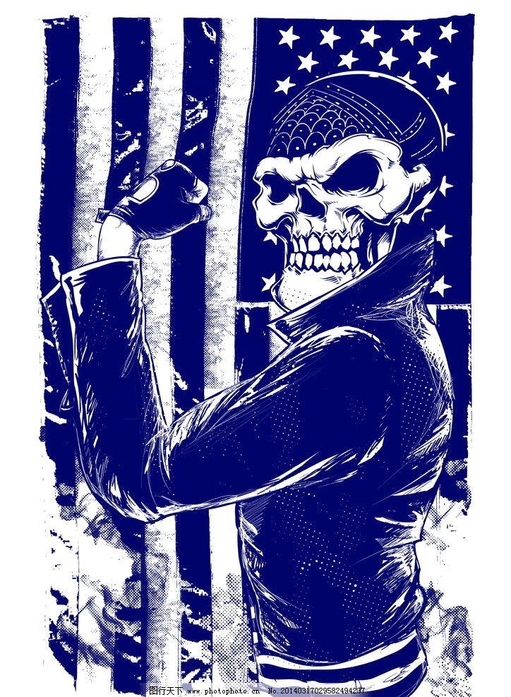 骷髅 手绘 t恤设计 复古 怀旧 图案 恐怖 手绘t恤图案 纹身 背景 底纹