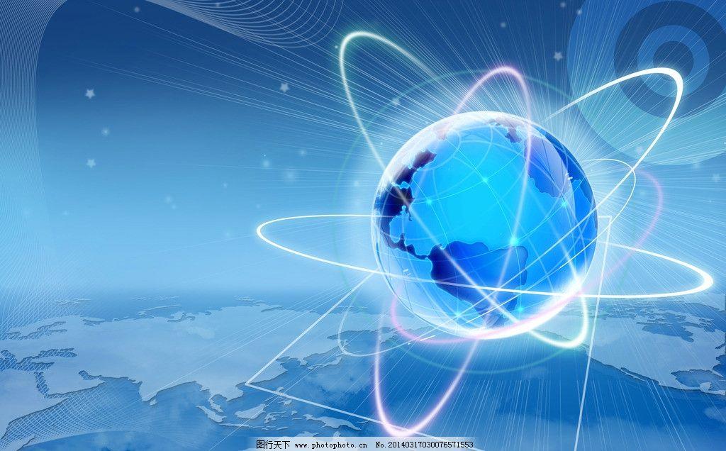 科技 电商 电商广告 教育 地球 ppt 背景 高清psd 分层图 海报设计