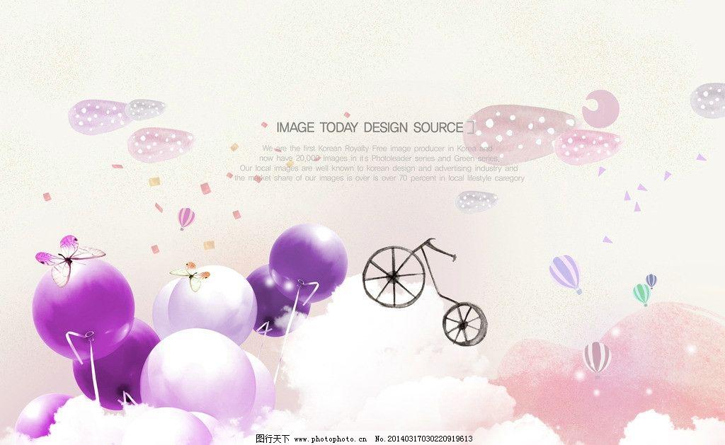 气球 自行车 云 蝴蝶 热气球 可爱 唯美 纯真 展板 背景 宣传单 海报