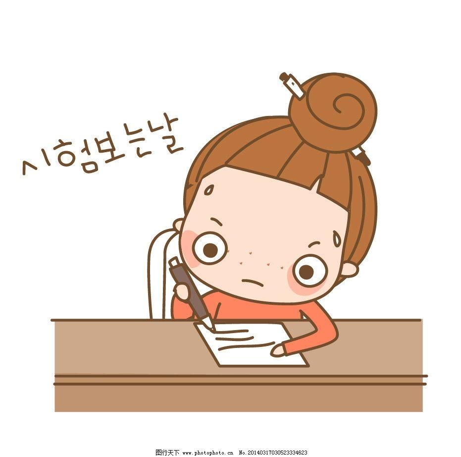 卡通儿童 写字 读书 上课 做作业 卡通女孩 卡通人物 插画 创意