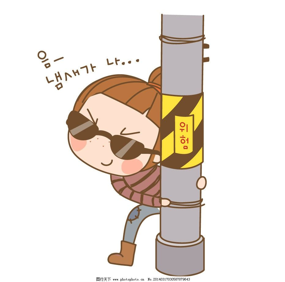 卡通儿童 小偷 卡通女孩 卡通人物 插画 创意 卡通插画 创意设计