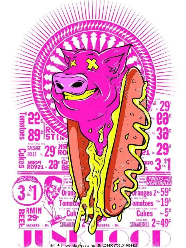 t恤图案 背景 底纹 底纹背景 恶魔 服装设计 猪头 热狗 手绘