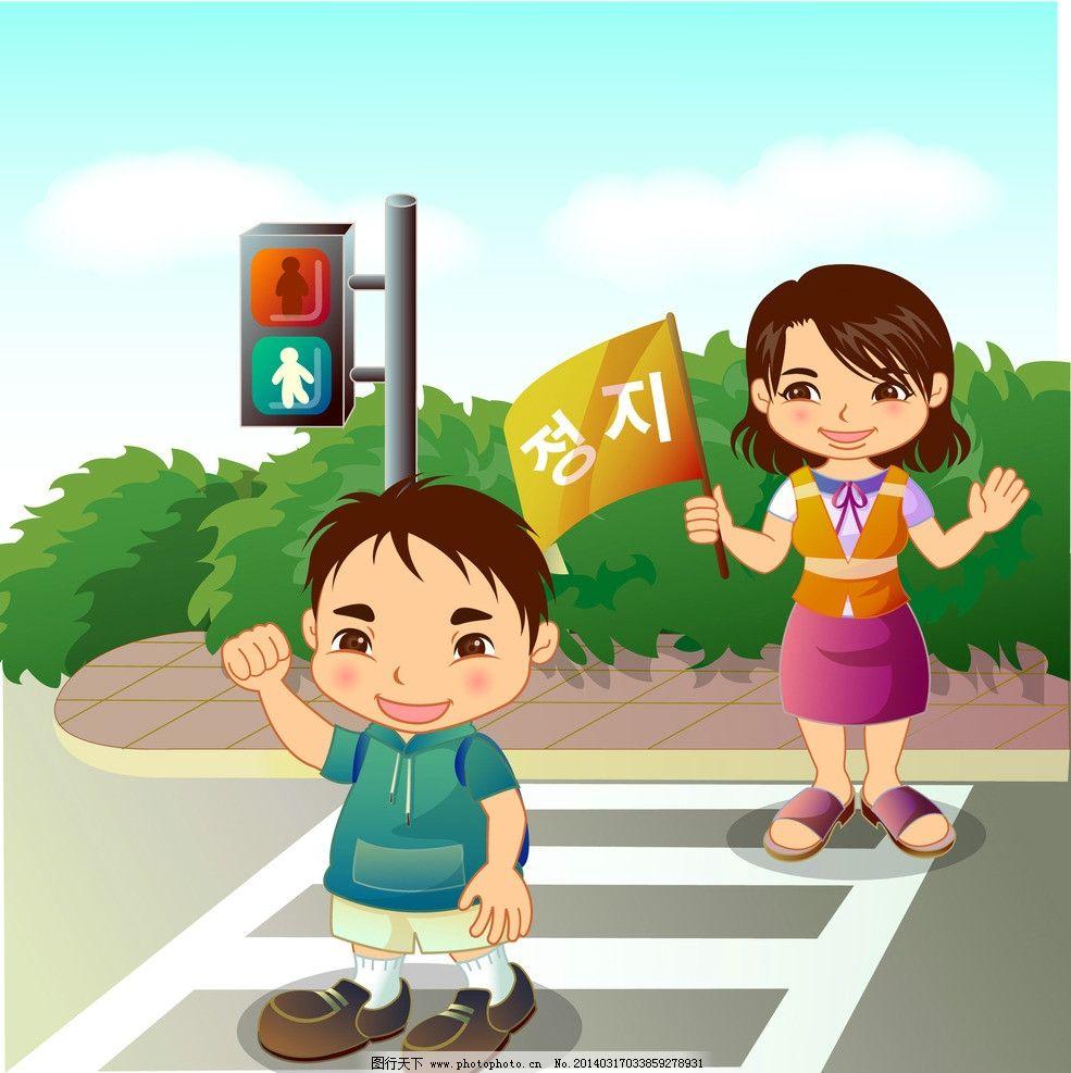 过马路的小朋友 背书包的学生 男孩 妈妈 阿姨 斑马线 红绿灯