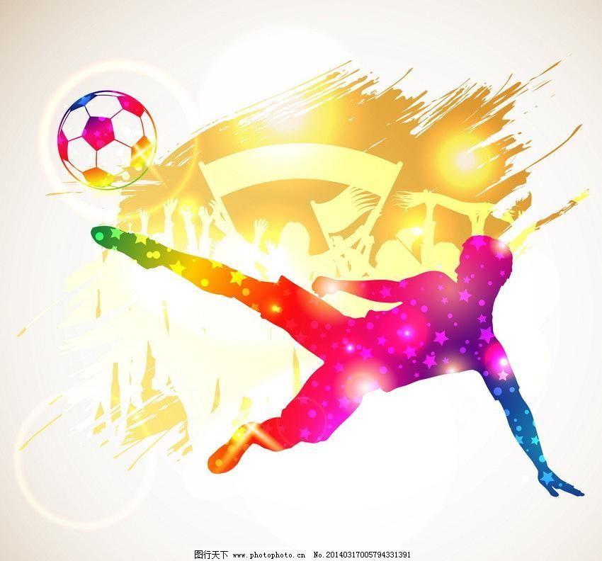 足球运动员 剪影 世界杯 手绘 踢足球 体育 体育运动 文化艺术