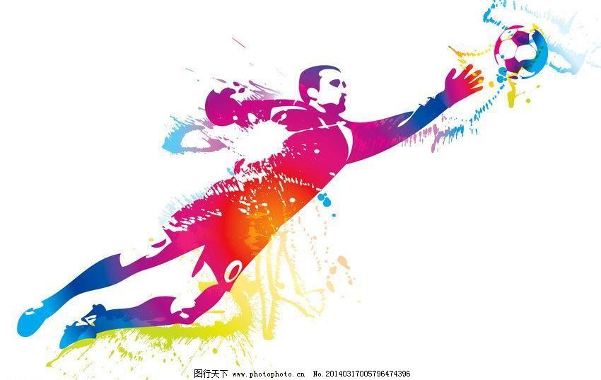 足球运动员 剪影 世界杯 手绘 水墨 踢足球 体育 体育运动 文化艺术