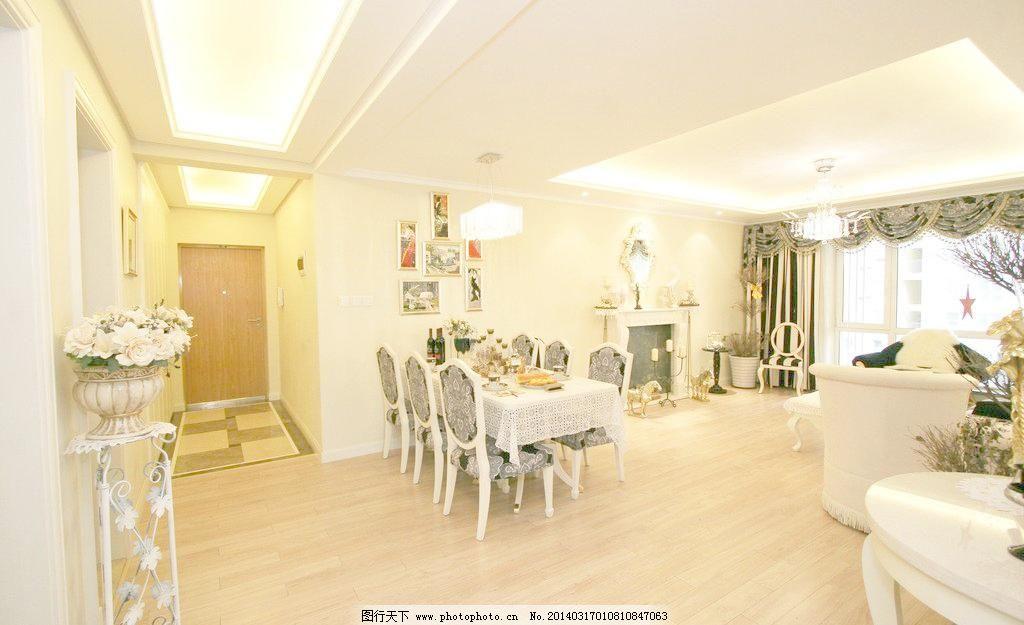 室内 茶几 灯 家居生活 建筑园林 客厅 门 欧式风格 沙发 室内图片