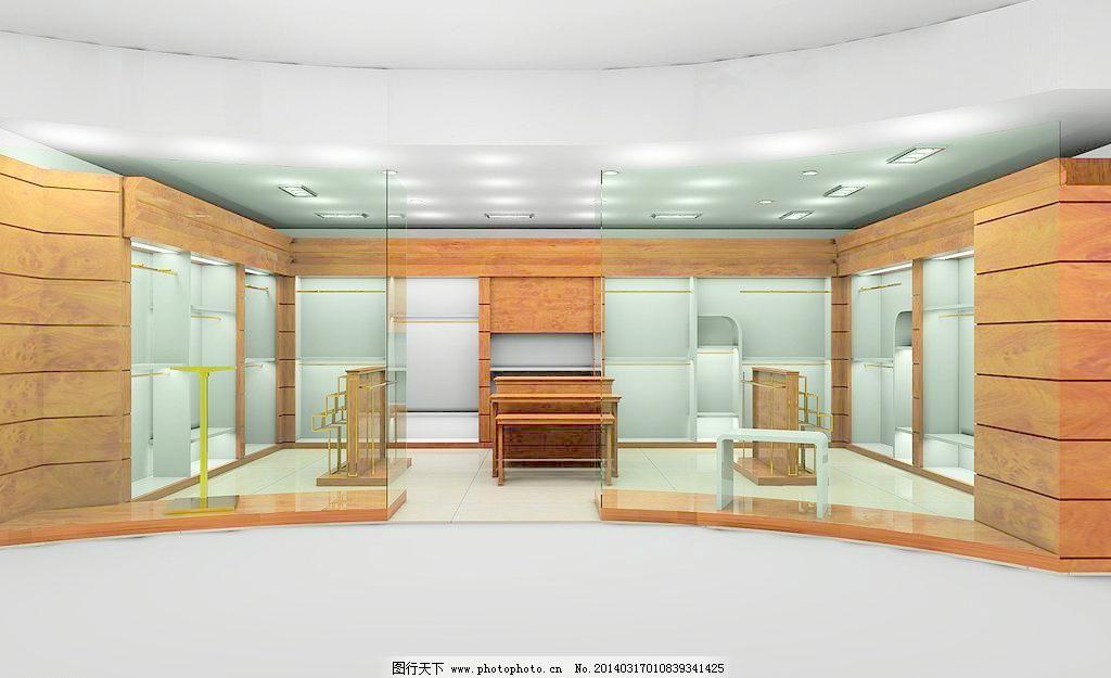 展厅设计 服装 专卖店 高展台 低展台 货柜 流水展台 收银台 形像墙