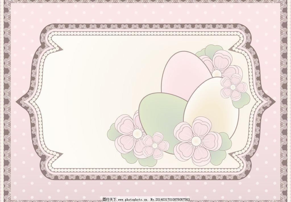 边框 复活节 古典 手绘花纹矢量素材 手绘花纹模板下载 手绘花纹 欧式