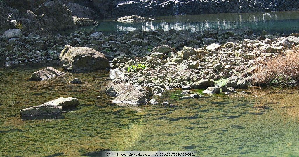 小溪 清澈 石头 倒影 流淌 山水风景 自然景观 摄影 314dpi jpg