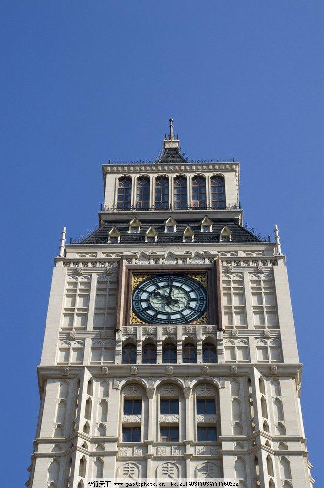 欧式钟塔 蓝天 建筑 塔楼 钟塔 窗户 时钟 建筑景观 自然景观 摄影