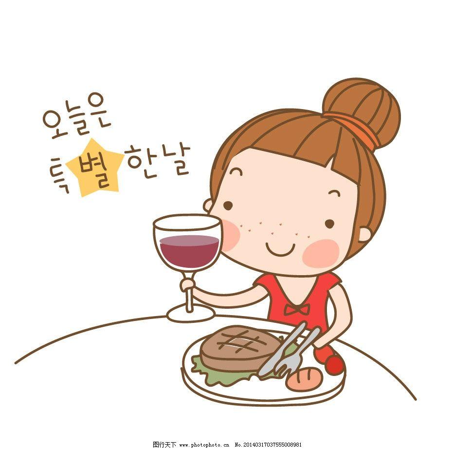 卡通儿童 午餐 吃饭 用餐 喝酒 卡通女孩 卡通人物 女孩 儿童 卡通