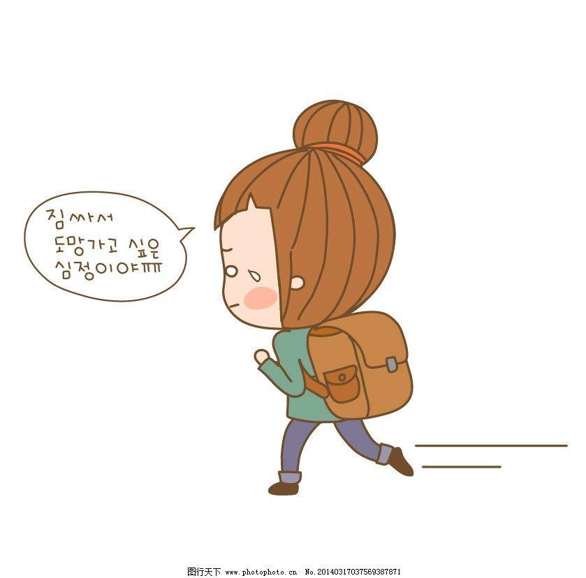 卡通儿童 背包 上学 卡通女孩 卡通人物 插画 创意 卡通插画