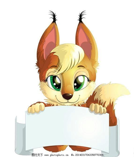 松鼠小动物设计图片_ppt图表_ppt_图行天下图库