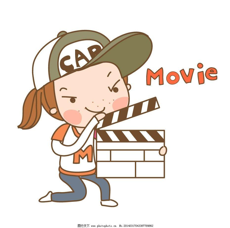 卡通儿童 场记板 开始 拍电影 卡通女孩 卡通人物 女孩 儿童 卡通
