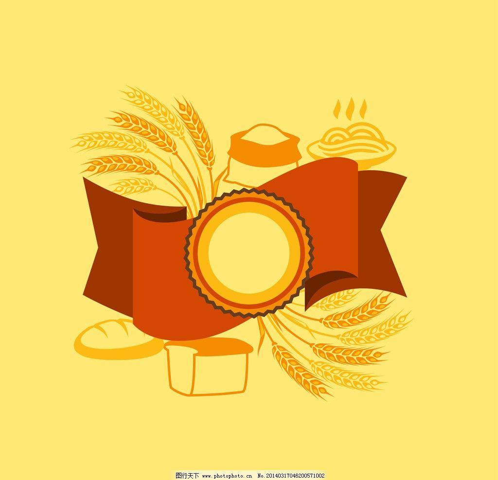 小麦 麦穗小麦 麦穗 麦子 金色 边框 手绘 矢量 餐饮美食 生活百科