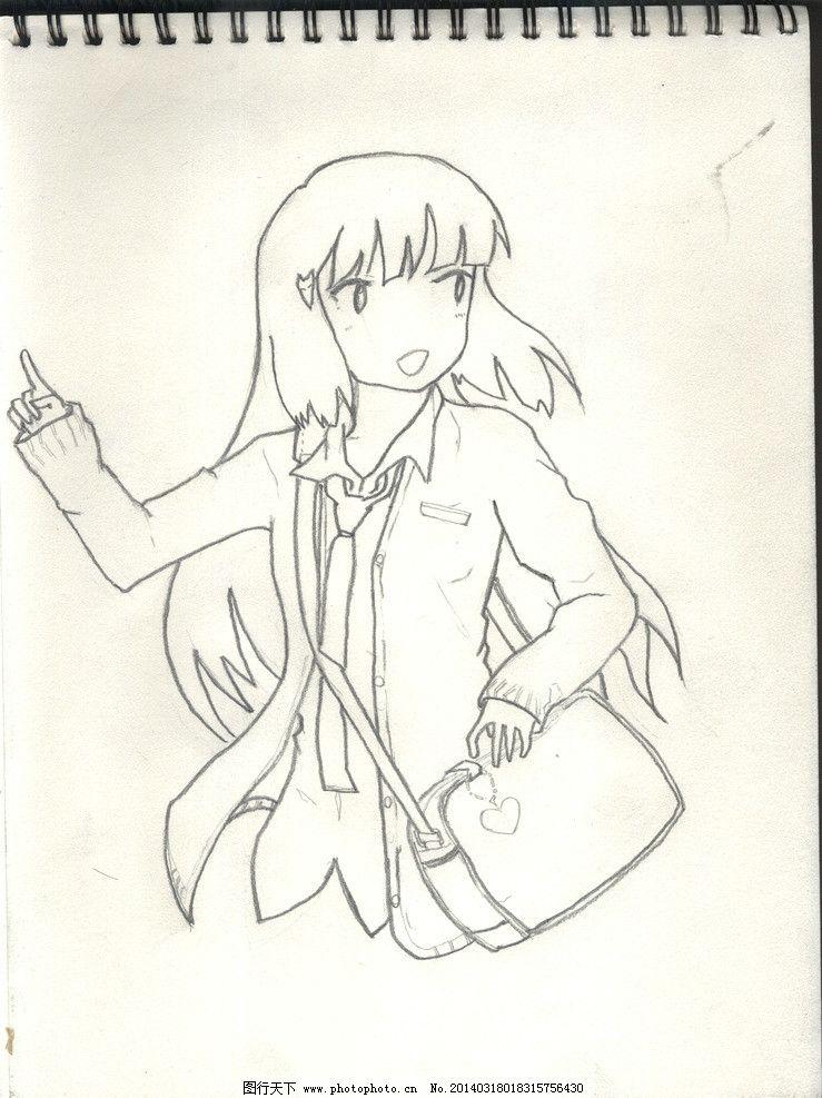 铅笔自绘人物 铅绘 动漫 卡通 萌 初级铅笔画 动漫人物 动漫动画 设计