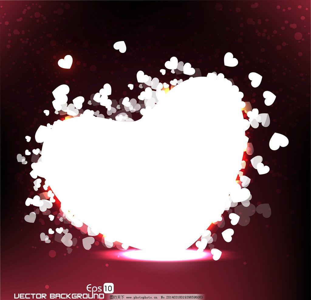 情人节 情人节背景 手绘 求爱 红桃心 love 礼物 礼品 贺卡 七夕 爱情