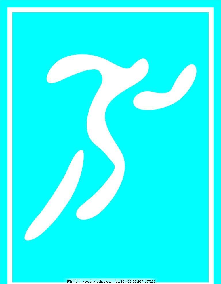 logo 标识 标志 设计 矢量 矢量图 素材 图标 768_987 竖版 竖屏