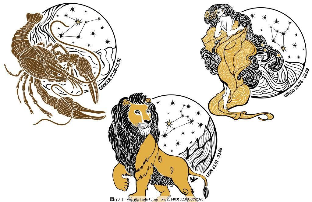 手绘12星座 星空 12星座符号 12星座剪影 狮子座 处女座 摩羯座 图标