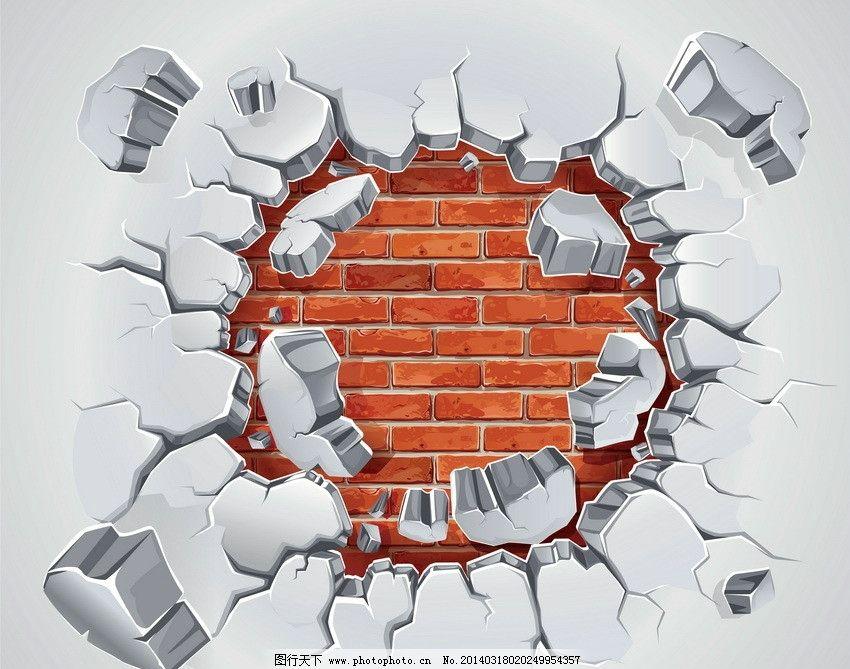 砖头墙壁 砖墙 怀旧 古典 复古 手绘墙壁 背景 破裂 砸开 洞