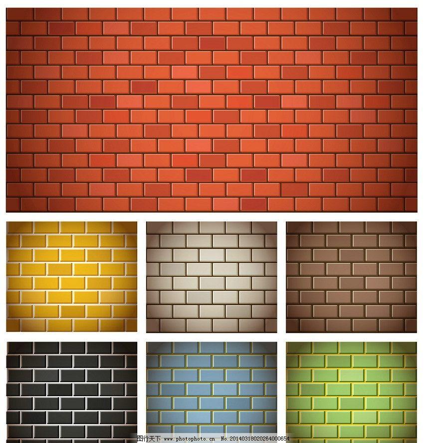 砖头墙壁 砖墙 怀旧 古典 复古 手绘墙壁 背景 怀旧古典背景底纹