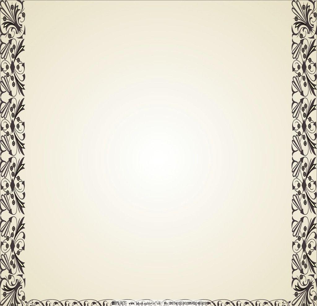 边框 花纹 图案 背景 设计 素材 底纹边框 条纹线条 矢量 cdr