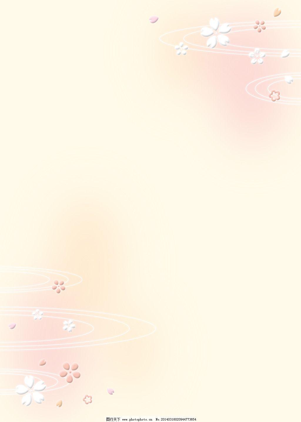 粉色 渐变 碎花 心形 粉色 米白 碎花 心形 渐变 图片素材 背景图片