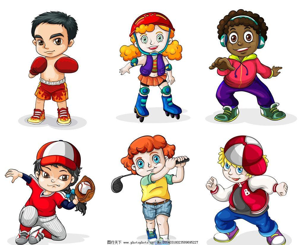 卡通儿童 卡通人物 女孩 学生 小孩 黑人小孩 小拳击手 滑冰