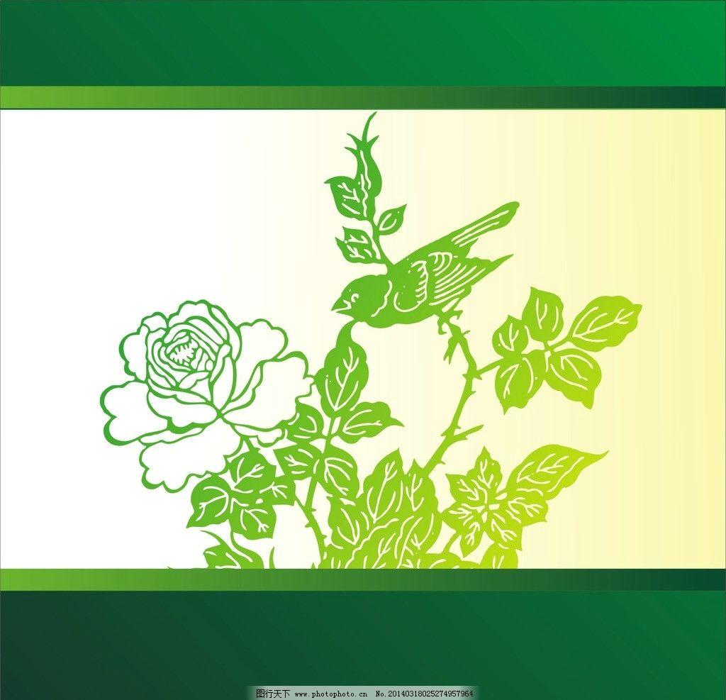 树叶 花纹 图案 背景 设计 素材 树木树叶 生物世界 矢量 cdr