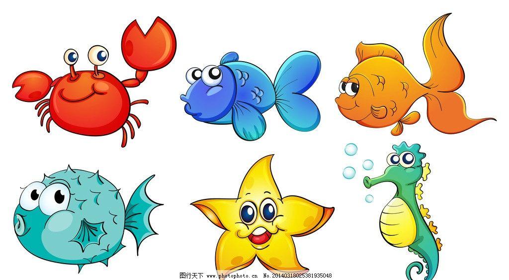 卡通海洋生物 海马 海星 鱼 手绘 矢量