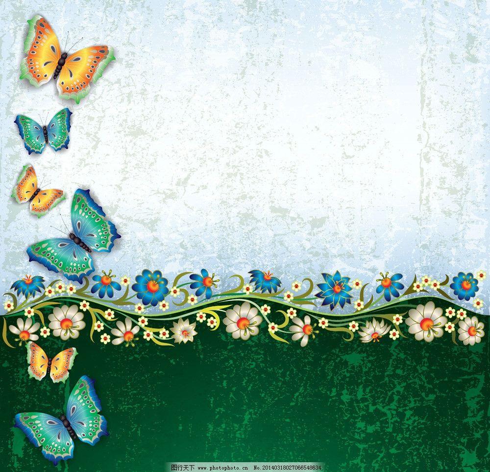 数码产品  手绘花卉 手绘花纹 欧式花纹 蝴蝶 手绘 植物花纹 民族装饰