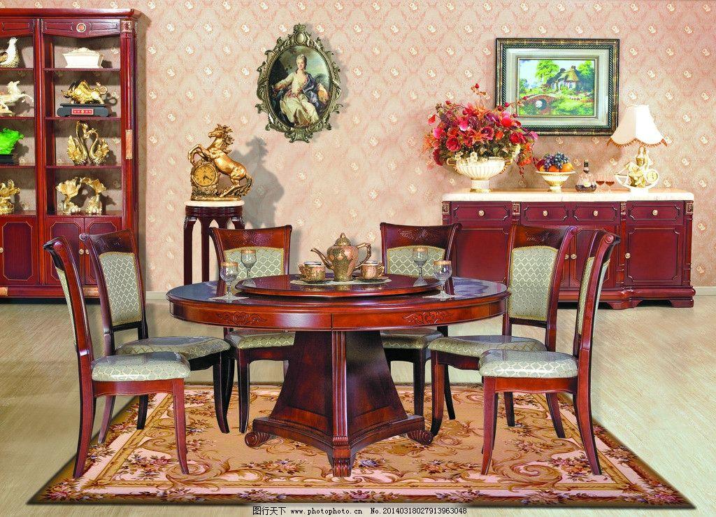 欧式家具图片图片