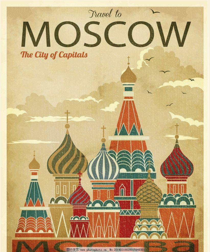 圣彼得堡 俄罗斯 城堡 建筑 矢量 城市建筑 复古 怀旧风格 建筑家居 a