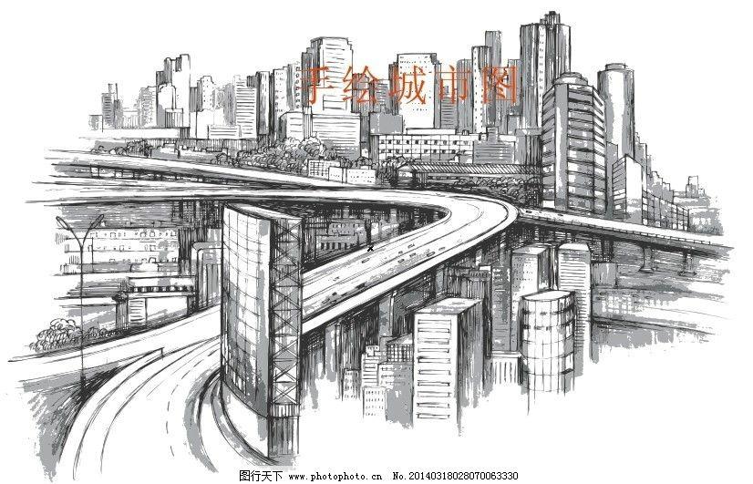 手绘城市建筑 铅笔画图片