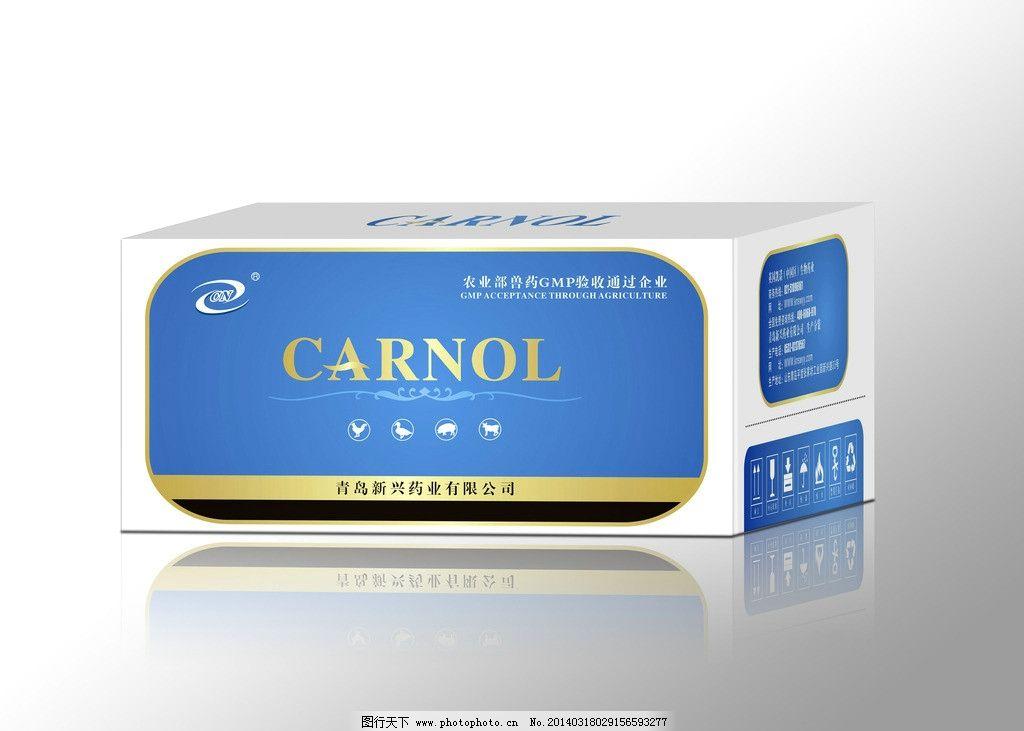 生物药品盒子 文件为平面展开图