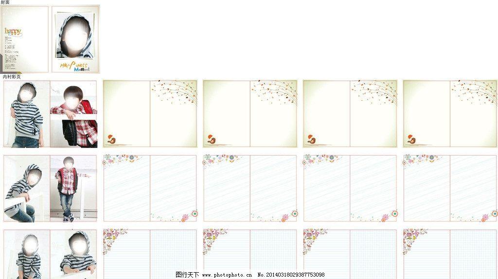 写真 本本封面模板下载 包装设计 日记本 软超 彩超 可爱记事本 文具