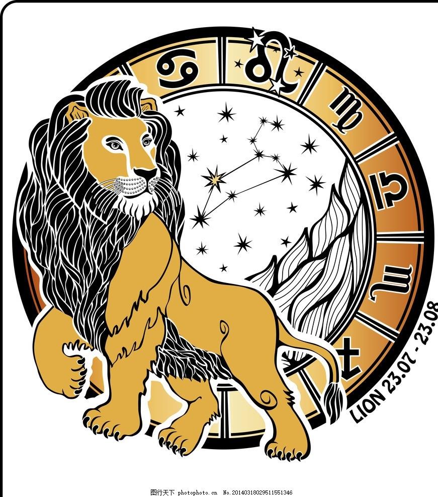 十二星座 手绘12星座 星空 12星座符号 12星座剪影 狮子座 图标 标志