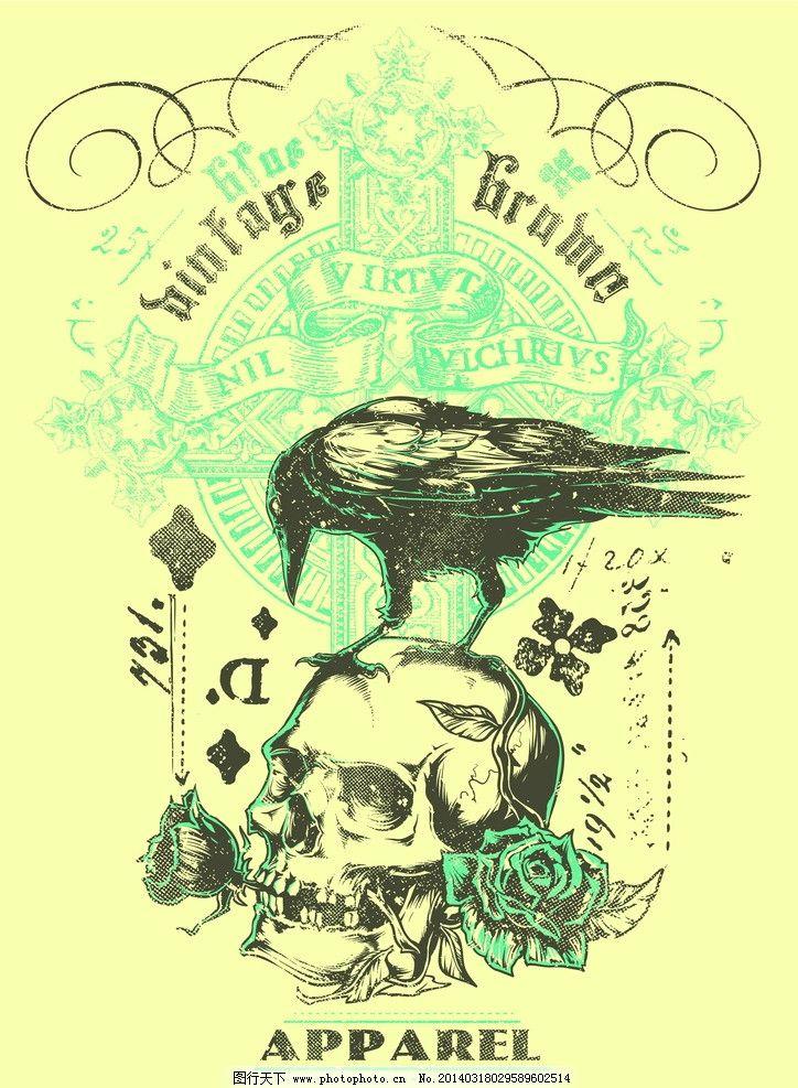 骷髅 乌鸦 手绘 t恤设计 复古 怀旧 图案 恐怖 手绘t恤图案 纹身 背景